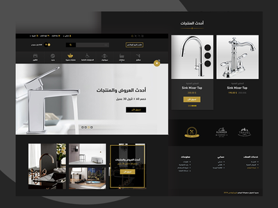 Banio elegance shop site web mixer bathtub health markets shop