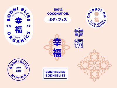 Bodhi Bliss Branding creative design beauty minimalism japanese vibrant japan organic identity type lifestyle branding flat vector illustrator design illustration