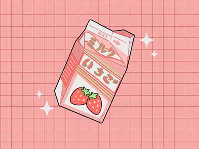 Strawberry Milk flat digital art milk strawberry japan kawaii art digital procreate illustrator illustration