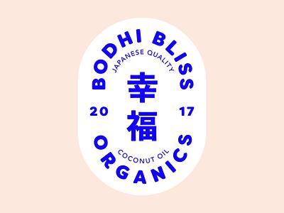 Bodhi Bliss china creative design creative organic beauty minimalism skincare badge design branding vibrant logo illustrator japanese identity illustration