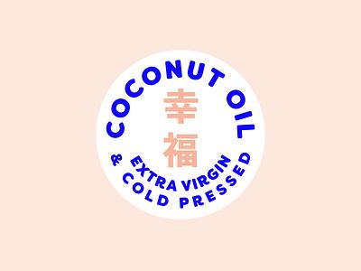 Bodhi Bliss Pt.2 illustration identity japanese illustrator logo pastel vibrant branding design badge skincare minimalism beauty organic creative creative design china