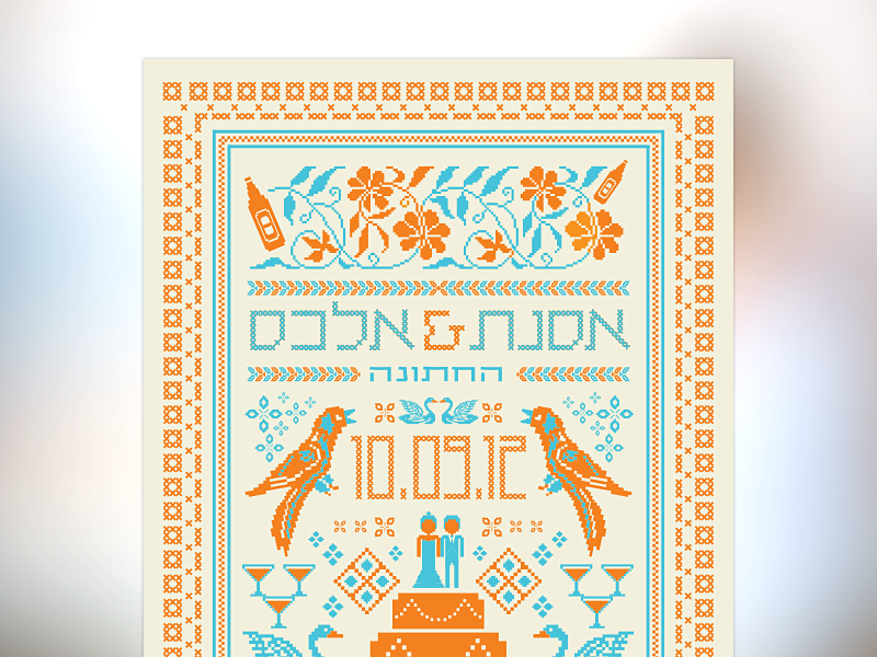Wedding Invite invite wedding ukrainian card invitation event illustration type