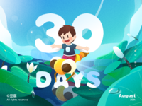It's just 30 days to join dribbble
