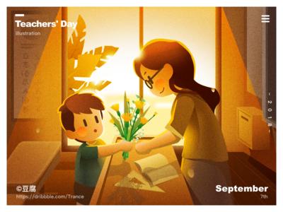 Teachers' day is coming app finder vector mockup blur flower child light teacher mac apple ux illustration design macbook ui