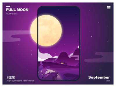 The full moon light shadow hometown moon ux design apple macbook mac illustration ui