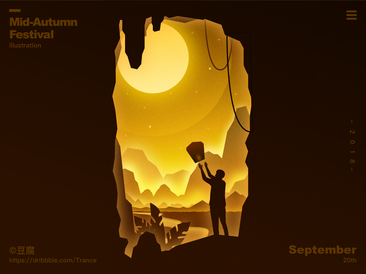 The Mid-Autumn festival is coming!!! mid-autumn festival moon branding light blur illustration ux finder design apple macbook mac ui