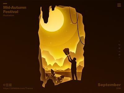 The Mid-Autumn festival is coming!!! mid-autumn festival moon branding light blur illustration ux finder design apple macbook mac ui