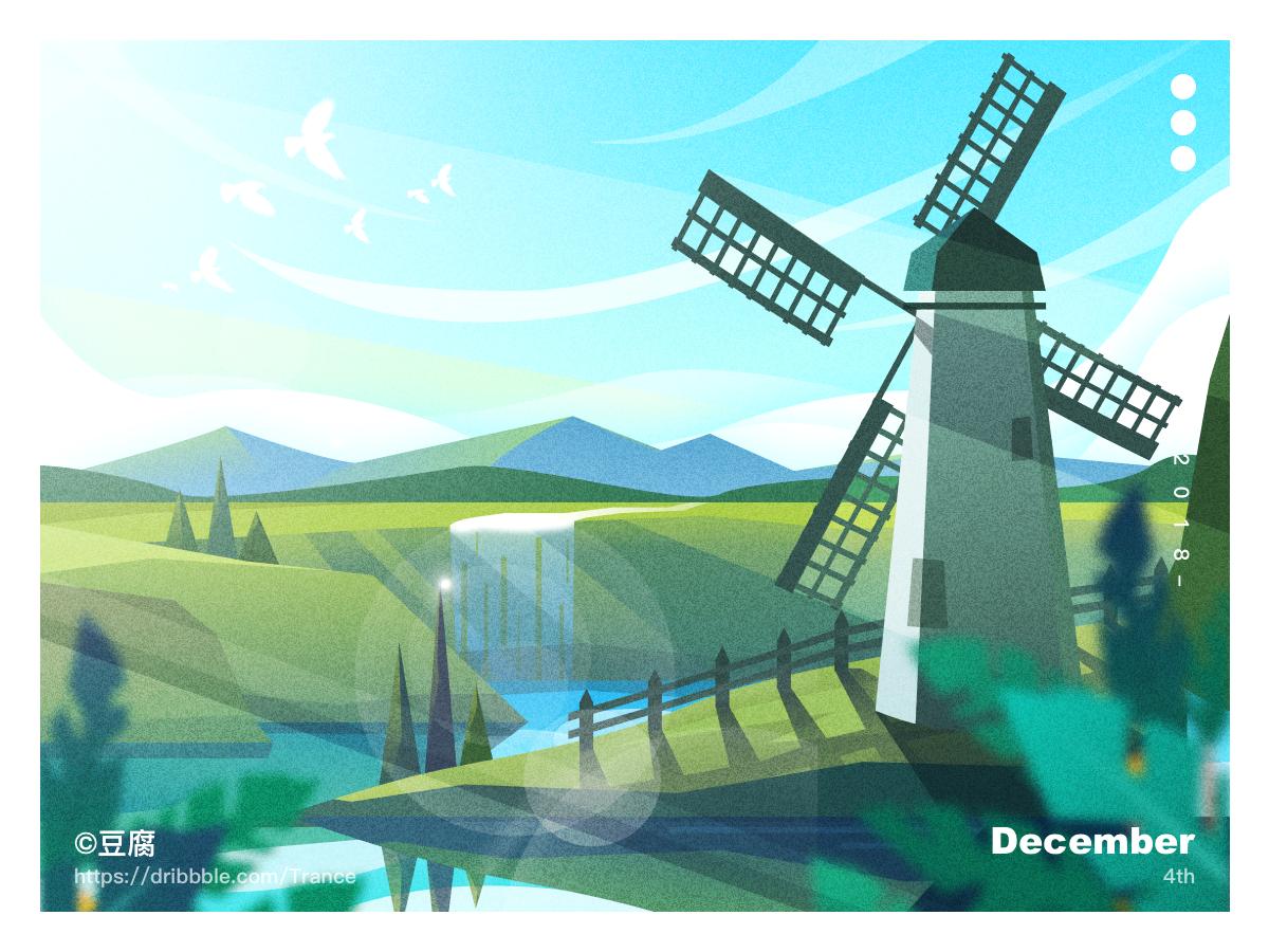 Windmill on a quiet meadow quiet meadow windmill illustrations blur apple macbook ui mac light design finder ux illustration
