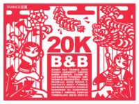20K!!!Congratulations!!!