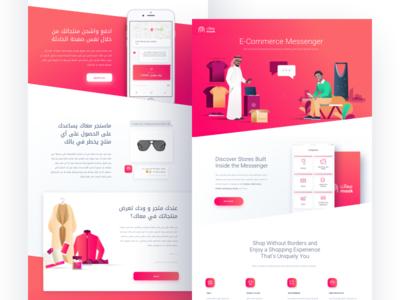 Maak Homepage website web ux ui people man illustration homepage gradient clean arabic