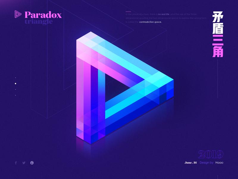 Paradox triangle affinitydesigner penrose triangle paradox vector blue illustrations