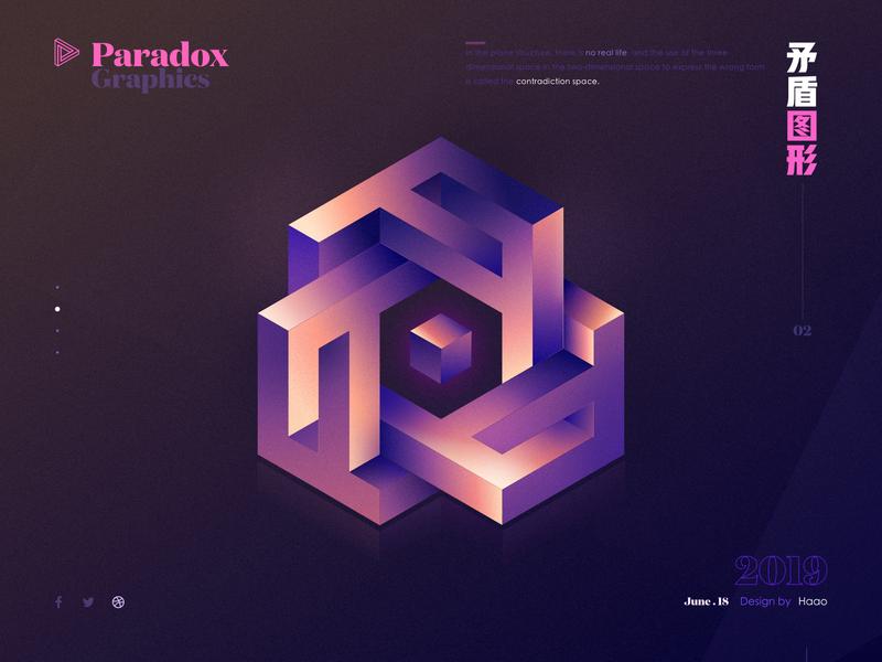 Paradox Graphics paradox penrose affinitydesigner illustrations