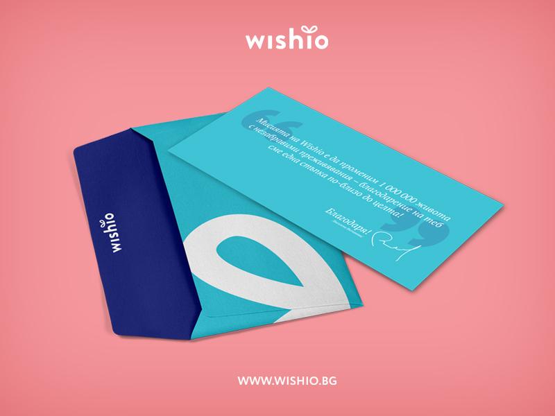 Wishio Thank you card! typography bulgaria sofia mockup envelope card wishio