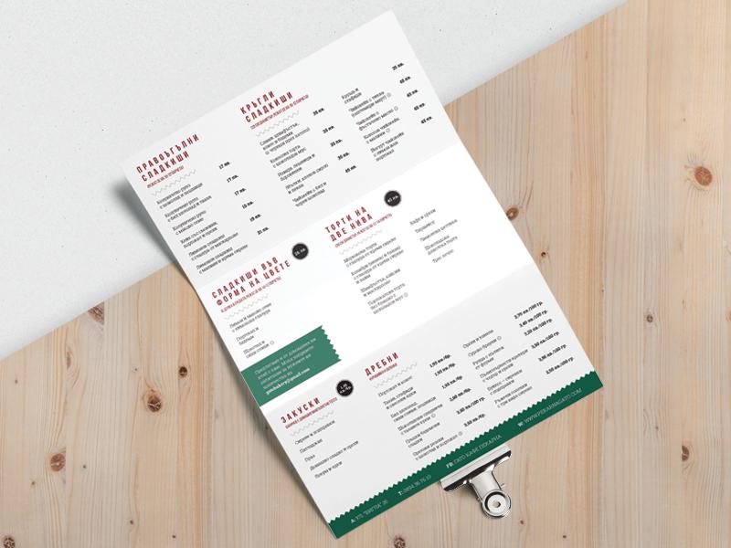 Gato Bakery Menu typography mockup print design bulgaria sofia menu bakery