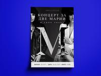 M&M Poster