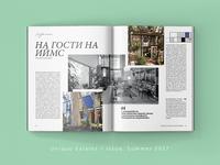 Unique Estates Editorial / Eames House