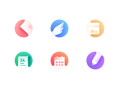 Icon icons