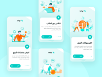 Nwafez - Features Onboarding