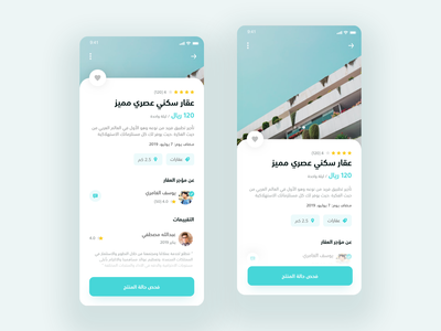 Ajer - Rent a Home booking real estate rent shop interaction design user experience user interface user appdesign userinterface product design flat app uxdesign uidesign design ux ui