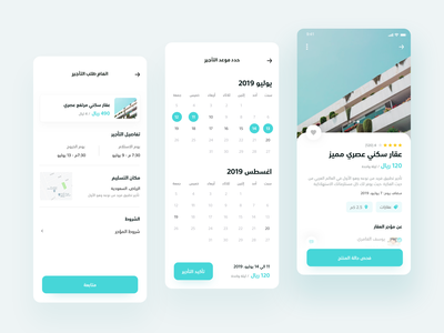 Ajer - Rent Process checkout real estate rent book interaction design ux design ui  ux ui design uiux user experience flat userinterface product design app uxdesign uidesign design ux ui