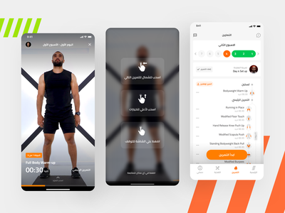 ElCoach - Workout Experience gym user experience design user interface design user interface fitness training exercise workout user experience appdesign userinterface product design app uxdesign uidesign design ux ui