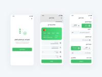 Trenge App - Checkout