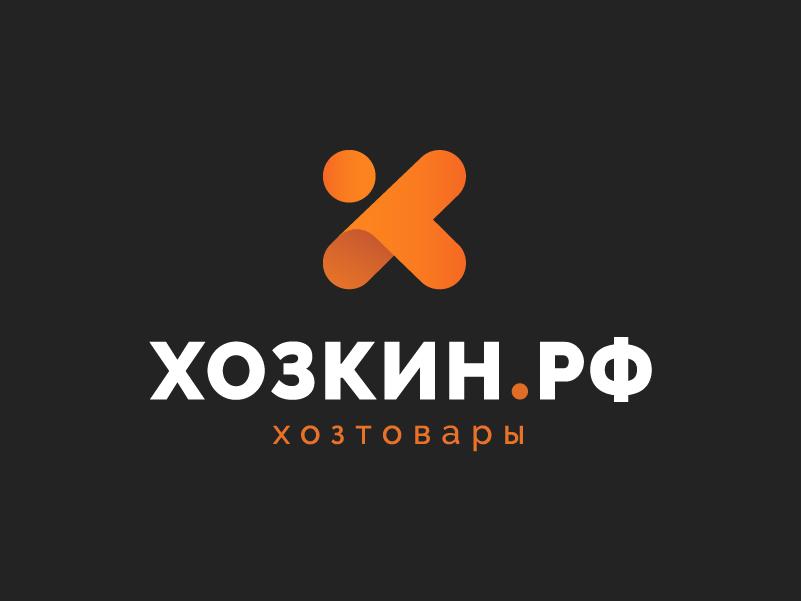Khozkin letter x household letter identiy logotype branding logo