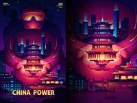 SA9527 - China come on 006