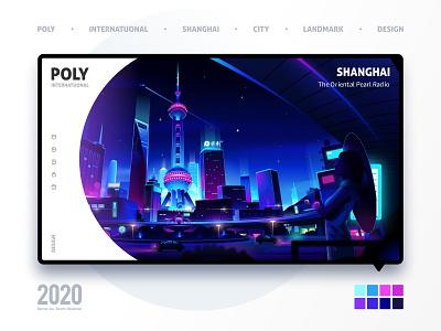 SA9527 - Shanghai City  illustration shanghai city business ui banner china style design illustration icon sa9527