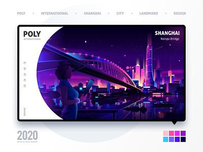 SA9527 - Shanghai City illustration challenge shanghai building ui banner china style design illustration icon sa9527