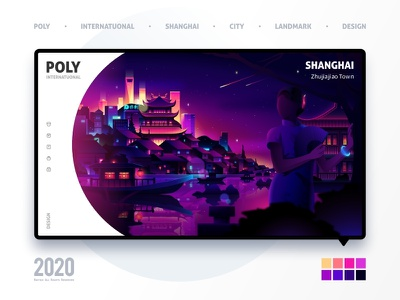 SA9527 - Shanghai City illustration shanghai challenge building banner china style design illustration icon sa9527