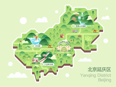 SA9527 - Beijing Map banner china style design illustration icon sa9527