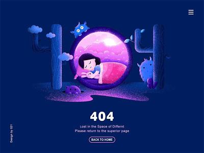 SA9527 - 404 Page Series lights neon error colors banner china style design icon illustration sa9527