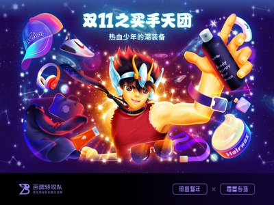 SA9527 - Tmall Creative Illustration 3 sports man gladiator color art banner china style design illustration icon sa9527