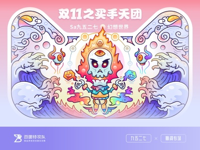 SA9527 - Tmall Creative Illustration 8 concept vector ux ui banner china style design illustration icon sa9527