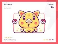 SA9527 - PIG Year Series 001