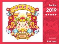 SA9527 - PIG Year Series 002