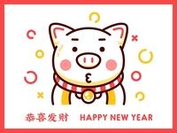 SA9527 - PIG Year Series 003