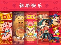SA9527 - PIG Year Collection