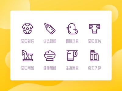 SA9527 - Icon Design Style 001