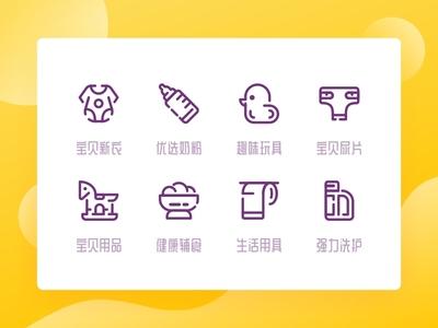 SA9527 - Icon Design Style 003