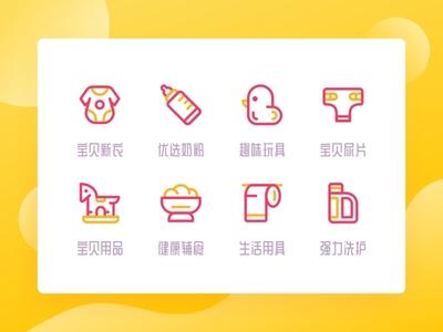 SA9527 - Icon Design Style 004