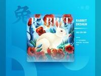 Chinese Zodiac Collection - Rabbit Design