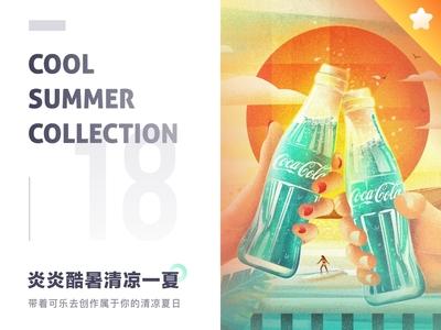 SA9527- 炎炎酷暑 & 清凉一夏