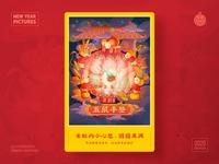 SA9527 - Chinese New Year & Rat 10