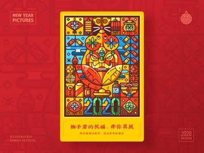 SA9527 - Chinese New Year & Rat 11