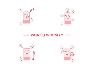 What's Wrong? hidian false pop-up hint fault error