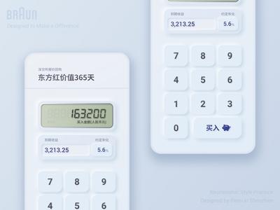 A Neumorphic Style Calculator