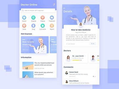 Doctor Online online consulting app medical care doctor design ux ui