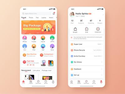 Second-hand E commerce ux ui colorful app